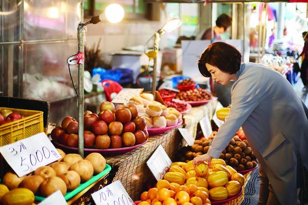 농림축산식품부와 한국농촌경제연구원은 최근 '2020 가공식품 소비자 태도조사'를 발표했다.
